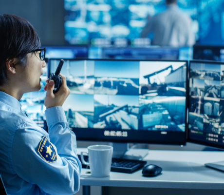 Managing CCTV Control Rooms – BTEC level 4 Certificate - article image